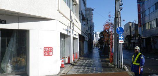 セブン‐イレブン青森古川1丁目店